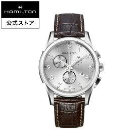 ハミルトン 公式 腕時計 Hamilton Jazzmaster Thinline ジャズマスター シンライン メンズ レザー | 正規品 時計 メンズ腕時計 クロノグラフ クォーツ 革ベルト ウォッチ 22mm おしゃれ watch クオーツ 紳士 革 ドレスウォッチ 男性 ブラウン 腕 メンズウォッチ