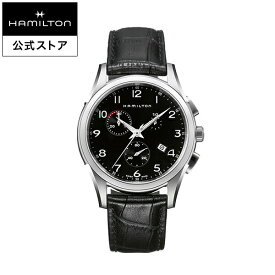 ハミルトン 公式 腕時計 Hamilton Jazzmaster Thinline ジャズマスター シンライン メンズ レザー | 正規品 時計 メンズ腕時計 ブランド ベルト 革ベルト ウォッチ ブランド腕時計 ビジネス うでとけい おしゃれ 男性腕時計 watch 紳士 革 男性 ウオッチ メンズウォッチ