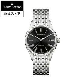Hamilton ハミルトン 公式 腕時計 Valiant アメリカンクラシック バリアント オート メンズ メタル H39515134 | 正規品 時計 メンズ腕時計 ブランド ベルト ウォッチ ブランド腕時計 ビジネス 紳士時計 男性腕時計 watch 男性 ウオッチ スイス メンズウォッチ 男性用腕時計
