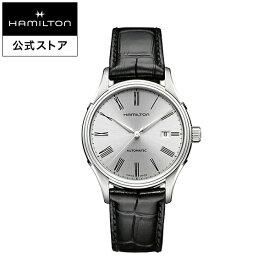 ハミルトン 公式 腕時計 HAMILTON American Classic Valiant アメリカンクラシック バリアント オートマティック 自動巻き 40.00MM レザーベルト シルバー × ブラック H39515754 メンズ腕時計 男性 正規品 ブランド ビジネス シンプル