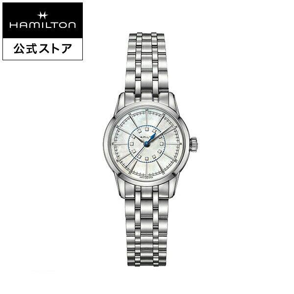 Hamilton ハミルトン 公式 腕時計 RailRoad Lady アメリカンクラシック レイルロード レディ レディース メタル H40311191 | 正規品 時計 ブランド ブレスレットウォッチ クォーツ レディースウォッチ 女性腕時計 女性 クオーツ メタルバンド 女性用腕時計 シルバー