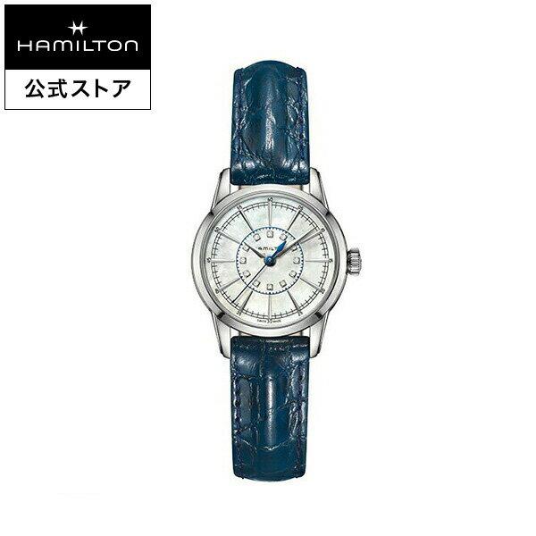 ハミルトン 公式 腕時計 Hamilton RailRoad Lady アメリカンクラシック レイルロード レディ レディース レザー | 正規品 時計 ブランド クォーツ 革ベルト ウォッチ クオーツ watch ブルー 青 14mm レディースウォッチ レディース腕時計 女性 お洒落 モダン ダイヤモンド