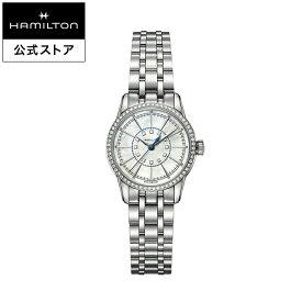 Hamilton ハミルトン 公式 腕時計 RailRoad Lady レイルロード レディ アメリカンクラシック レディース メタル | 正規品 時計 ブランド クォーツ レディース腕時計 ウォッチ レディースウォッチ 女性 watch クオーツ ブレスレットウォッチ クウォーツ マザーオブパール