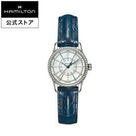 ハミルトン 公式 腕時計 Hamilton RailRoad Lady アメリカンクラシック レイルロード レディ レディース レザー | 正規品 時計 ブランド クォーツ 革ベルト ウォッチ 女性 watch クオーツ ブルー ウオッチ 電池 レザーベルト 女性用腕時計 14mm マザーオブパール 5気圧防水