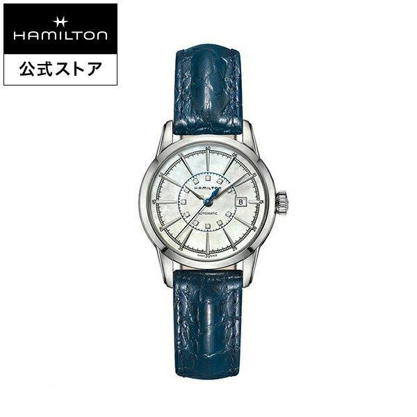 ハミルトン 公式 腕時計 Hamilton RailRoad Lady アメリカンクラシック レイルロード レディ レディース レザー | 正規品 時計 ブランド腕時計 革ベルト レディースウォッチ watch ウオッチ おしゃれ 女性 女性用腕時計 レディース腕時計 レザーベルト ダイヤモンド パール