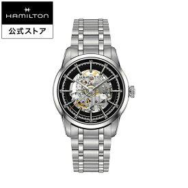 ハミルトン 公式 腕時計 Hamilton RailRoad Skeleton アメリカンクラシック レイルロード スケルトン メンズ メタル | 正規品 時計 メンズ腕時計 ギフト ブレスレットウォッチ ウォッチ 自動巻 防水 パワーリザーブ 機械式 22mm おしゃれ 男性 シルバー 黒