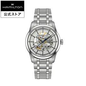 ハミルトン 公式 腕時計 HAMILTON American Classic RailRoad アメリカンクラシック レイルロード スケルトン オートマティック 自動巻き 42.00MM ステンレススチールブレス シルバー × シルバー H40655151 メンズ腕時計 男性 正規品 ブランド