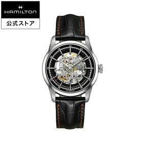 ハミルトン 公式 腕時計 Hamilton RailRoad Skeleton アメリカンクラシック レイルロード スケルトン メンズ レザー   正規品 時計 メンズ腕時計 ギフト 革ベルト ウォッチ 自動巻 機械式 おしゃれ 男性腕時計 watch 革 男性 ウオッチ メンズ時計
