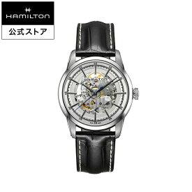 ハミルトン 公式 腕時計 HAMILTON American Classic RailRoad アメリカンクラシック レイルロード スケルトン オートマティック 自動巻き 42.00MM レザーベルト シルバー × ブラック H40655751 メンズ腕時計 男性 正規品 ブランド