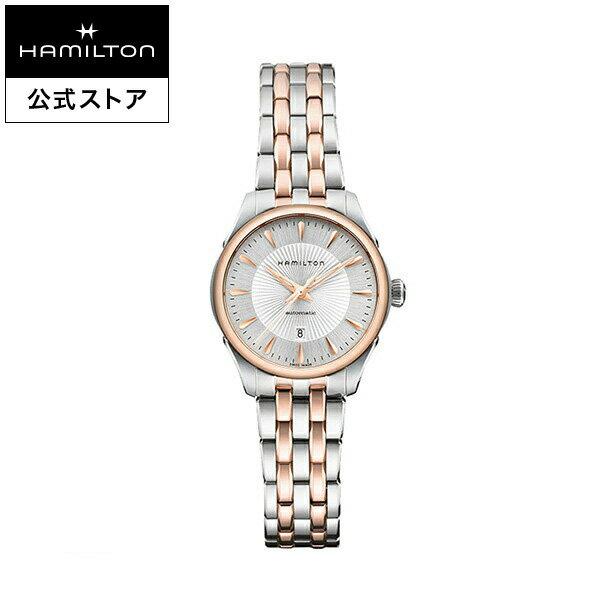 Hamilton ハミルトン 公式 腕時計 Jazzmaster Lady ジャズマスター ジャズマスターレディ レディース メタル H42225151 | 正規品 時計 ブレスレットウォッチ ブレスレット 自動巻き レディース腕時計 ブランド レディースウォッチ 女性 watch ドレスウォッチ アラビア数字