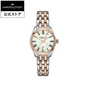 Hamilton ハミルトン 公式 腕時計 Jazzmaster Lady ジャズマスター レディ オート レディ レディース メタル | 正規品 時計 ブランド ブレスレットウォッチ レディース腕時計 ウォッチ 防水 レディースウォッチ おしゃれ 女性 watch ウオッチ 機械式自動巻 女性用腕時計
