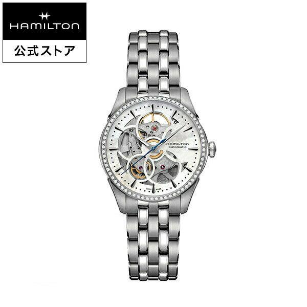Hamilton ハミルトン 公式 腕時計 Jazzmaster Viewmatic Skeleton Lady ジャズマスター スケルトン レディ レディース メタル | 正規品 時計 ブレスレットウォッチ レディース腕時計 ウォッチ レディースウォッチ 女性 メタルバンド 女性用腕時計 スケルトン
