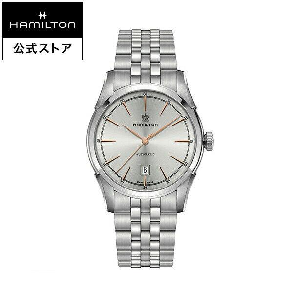 Hamilton ハミルトン 公式 腕時計 Spirit of Liberty アメリカンクラシック スピリット オブ リバティ オート メンズ メタル | 正規品 時計 メンズ腕時計 ブランド ブレスレットウォッチ ウォッチ 男性腕時計 紳士 男性 オフィス ウオッチ メンズウォッチ 男性用腕時計