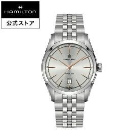 ハミルトン 公式 腕時計 Hamilton Spirit of Liberty アメリカンクラシック スピリット オブ リバティ オート メンズ メタル | ギフト 正規品 時計 メンズ腕時計 ブランド ブレスレットウォッチ ウォッチ 男性腕時計 紳士 男性 オフィス ウオッチ