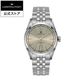 ハミルトン 公式 腕時計 メンズ アメリカンクラシック スピリットオブリバティ 自動巻き 42mm ライトブラウン SSブレスレット H42415102 オート 男性 男性用腕時計 ブランド ギフト ギフト おしゃれ