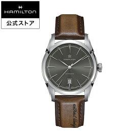 ハミルトン 公式 腕時計 Hamilton Spirit of Liberty アメリカンクラシック スピリット オブ リバティ オート メンズ レザー | ギフト 正規品 時計 メンズ腕時計 ブランド 革ベルト ウォッチ ブランド腕時計 うでとけい 男性腕時計 watch 紳士