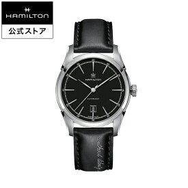 ハミルトン 公式 腕時計 HAMILTON American Classic Spirit of Liberty アメリカンクラシック スプリットオブリバティ オートマティック 自動巻き 42.00MM レザーベルト ブラック × ブラック H42415731 メンズ腕時計 男性 正規品 ブランド