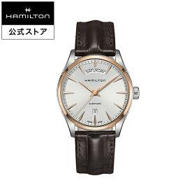 ハミルトン 公式 腕時計 Hamilton Jazzmaster Day Date ジャズマスター デイデイト メンズ レザー | 正規品 時計 メンズ腕時計 ギフト ブランド ベルト 革ベルト ウォッチ ブランド腕時計 ビジネス うでとけい watch 紳士 革 男性 ウオッチ フォーマル 男性用腕時計