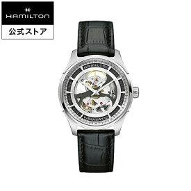 ハミルトン 公式 腕時計 HAMILTON Jazzmaster Skeleton Gent ジャズマスター スケルトン ジェント オートマティック 自動巻き 40.00MM レザーベルト シルバー × ブラック H42555751 メンズ腕時計 男性 正規品 ブランド ビジネス シンプル