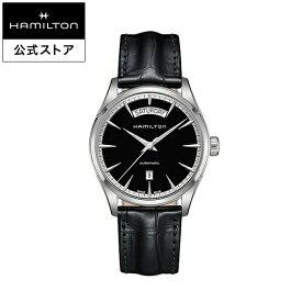 ハミルトン 公式 腕時計 Hamilton Jazzmaster Day Date ジャズマスター デイデイト メンズ レザー   正規品 時計 メンズ腕時計 ブランド ベルト 革ベルト ウォッチ ブランド腕時計 ビジネス うでとけい おしゃれ 男性腕時計 watch 紳士 ブランド時計 革 男性