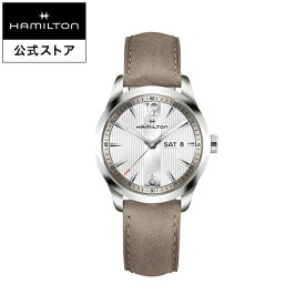 ハミルトン 公式 腕時計 HAMILTON Broadway Day Date ブロードウェイ デイデイト クオーツ クォーツ 40.00MM レザーベルト ホワイト × グレー H43311915 メンズ腕時計 男性 正規品 ブランド ビジネス シンプル