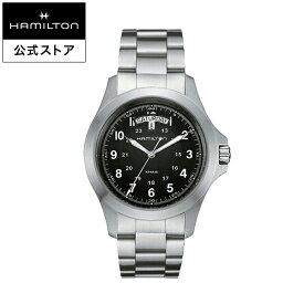 ハミルトン 公式 腕時計 Hamilton Khaki King カーキ フィールド キング メンズ メタル | 腕時計 時計 メンズ腕時計 ギフト ブランド ブランド腕時計 うでとけい ベルト ウォッチ ビジネス watch ウオッチ メンズウォッチ スイス 男性用腕時計