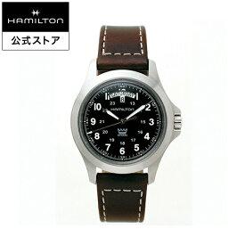 Hamilton ハミルトン 公式 腕時計 Khaki King カーキ フィールド キング 日本限定モデル メンズ レザー H64451593 | 正規品 時計 メンズ腕時計 ブランド ベルト ウォッチ ブランド腕時計 ビジネス おしゃれ 男性腕時計 watch 紳士 男性 ウオッチ メンズウォッチ 男性用腕時計