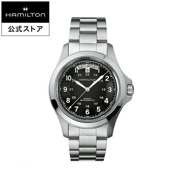【ハミルトン 公式】 Hamilton Khaki King カーキ フィールド キング オート メンズ メタル | 腕時計 時計 メンズ腕時計 ブランド ブランド腕時計 うでとけい ベルト ウォッチ ビジネス watch ウオッチ メンズウォッチ 男性用腕時計 男性 プレゼント 紳士時計 男性腕時計