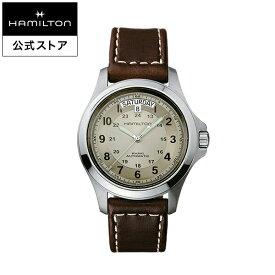 ハミルトン 公式 腕時計 HAMILTON Khaki Field Khaki King カーキ フィールド カーキ キング オートマティック 自動巻き 40.00MM レザーベルト ベージュ × ブラウン H64455523 メンズ腕時計 男性 正規品 ブランド アウトドア