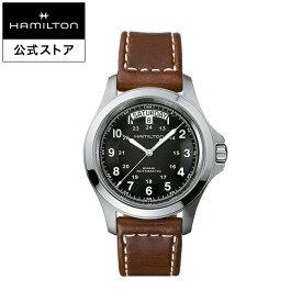 ハミルトン 公式 腕時計 HAMILTON Khaki Field Khaki King カーキ フィールド カーキ キング オートマティック 自動巻き 40.00MM レザーベルト ブラック × ブラウン H64455533 メンズ腕時計 男性 正規品 ブランド アウトドア