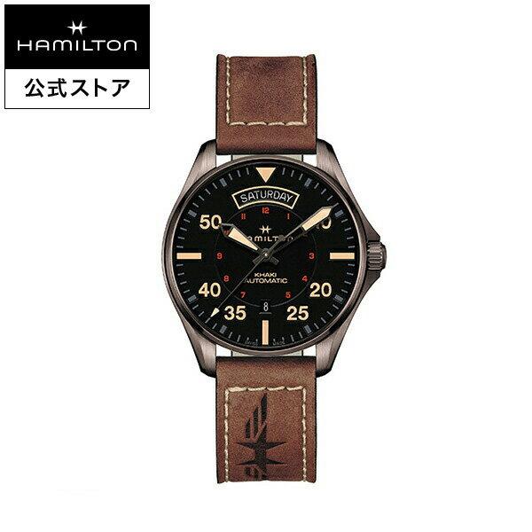 ハミルトン 公式 腕時計 Hamilton Khaki Pilot Day Date Auto カーキ パイロット デイデイト オート メンズ レザー| 正規品 時計 メンズ腕時計 ブランド 自動巻き 革ベルト ウォッチ パイロットウォッチ watch アビエイション 紳士 革 ブラウン メンズウォッチ 航空時計