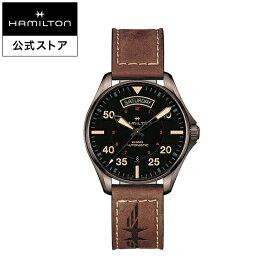 ハミルトン 公式 腕時計 HAMILTON Khaki Aviation Khaki Pilot カーキ アビエーション パイロット デイデイト オートマティック 自動巻き 42.00MM レザーベルト ブラック × ブラウン H64605531 メンズ腕時計 男性 正規品 航空時計 パイロットウォッチ
