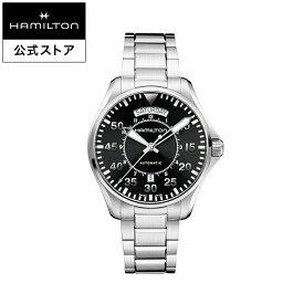 ハミルトン 公式 腕時計 HAMILTON Khaki Aviation Khaki Pilot カーキ アビエーション パイロット デイデイト オートマティック 自動巻き 42.00MM ステンレススチールブレス ブラック × シルバー H64615135 メンズ腕時計 男性 正規品 航空時計 パイロットウォッチ