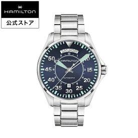 【エントリーでポイント5倍!12/4 20:00〜】ハミルトン 公式 腕時計 Hamilton Khaki Pilot Day Date カーキ アビエーション パイロット デイデイト オート メンズ メタル 正規品 時計 メンズ腕時計 ブランド ブレスレットウォッチ