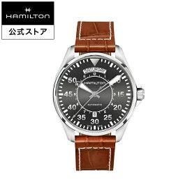 ハミルトン 公式 腕時計 HAMILTON Khaki Aviation Khaki Pilot カーキ アビエーション パイロット デイデイト オートマティック 自動巻き 42.00MM レザーベルト グレー × ブラウン H64615585 メンズ腕時計 男性 正規品 航空時計 パイロットウォッチ