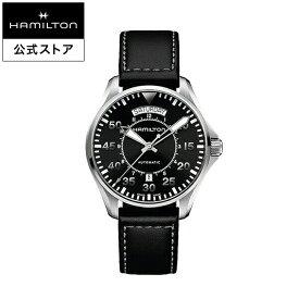 ハミルトン 公式 腕時計 Hamilton Khaki Pilot Day Date カーキ アビエーション パイロット デイデイト オート メンズ レザー ギフト | 正規品 時計 メンズ腕時計 ブランド 革ベルト ウォッチ ブランド腕時計 パイロットウォッチ watch アビエイション 紳士 革 メンズ