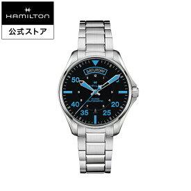Hamilton ハミルトン 公式 腕時計 Khaki Pilot Day Date Air Zermatt カーキ パイロット デイデイト オート エアーツェルマット メンズ メタル | 正規品 時計 メンズ腕時計 ブランド ブレスレット ウォッチ 自動巻 パイロットウォッチ アビエイション 限定モデル フライト