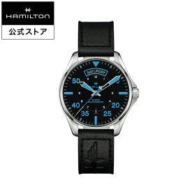ハミルトン 公式 腕時計 Hamilton Khaki Pilot Day Date Air Zermatt カーキ パイロット デイデイト オート エアーツェルマット メンズ レザー  正規品 時計 メンズ腕時計 ブランド 革ベルト ウォッチ 自動巻 パイロットウォッチ watch アビエイション 限定モデル フライト