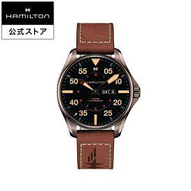 ハミルトン 公式 腕時計 HAMILTON Khaki Aviation Khaki Pilot カーキ アビエーション パイロット デイデイト オートマティック 自動巻き 46.00MM レザーベルト ブラック × ブラウン H64705531 メンズ腕時計 男性 正規品 航空時計 パイロットウォッチ