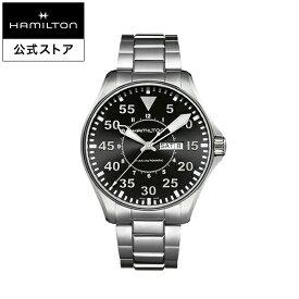 ハミルトン 公式 腕時計 HAMILTON Khaki Aviation Khaki Pilot カーキ アビエーション パイロット デイデイト オートマティック 自動巻き 46.00MM ステンレススチールブレス ブラック × シルバー H64715135 メンズ腕時計 男性 正規品 航空時計 パイロットウォッチ