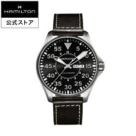 ハミルトン 公式 腕時計 HAMILTON Khaki Aviation Khaki Pilot カーキ アビエーション パイロット デイデイト オートマティック 自動巻き 46.00MM レザーベルト ブラック × ブラウン H64715535 メンズ腕時計 男性 正規品 航空時計 パイロットウォッチ