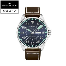 ハミルトン 公式 腕時計 HAMILTON Khaki Aviation Khaki Pilot カーキ アビエーション パイロット デイデイト オートマティック 自動巻き 46.00MM レザーベルト ブルー × ブラウン H64715545 メンズ腕時計 男性 正規品 航空時計 パイロットウォッチ