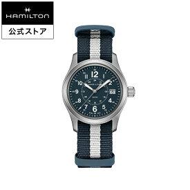 ハミルトン 公式 腕時計 Hamilton Khaki Field カーキ フィールド クオーツ ミリタリーウォッチ メンズ テキスタイル NATO 10気圧防水 H68201043 ギフト 正規品 男性 男性用腕時計 ブランド ギフト おしゃれ