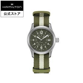 ハミルトン 公式 腕時計 HAMILTON Khaki Field カーキ フィールド クオーツ 38.00MM テキスタイルベルト グリーン × グリーン H68201063 メンズ腕時計 男性 正規品 ブランド アウトドア