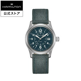 ハミルトン 公式 腕時計 HAMILTON Khaki Field カーキ フィールド クオーツ クォーツ 38.00MM キャンバスベルト ブルー × グレー H68201943 メンズ腕時計 男性 正規品 ブランド アウトドア