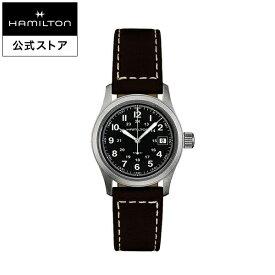 ハミルトン 公式 腕時計 Hamilton Khaki Field カーキ フィールド メンズ レザー | 正規品 時計 メンズ腕時計 ブランド ベルト 革ベルト ウォッチ ブランド腕時計 ビジネス うでとけい おしゃれ 男性腕時計 watch 紳士 革 男性 プレゼント ウオッチ メンズウォッチ