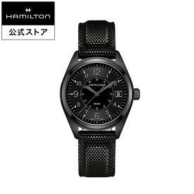 ハミルトン 公式 腕時計 HAMILTON Khaki Field カーキ フィールド クオーツ 40.00MM ラバーベルト ブラック × ブラック H68401735 メンズ腕時計 男性 正規品 ブランド アウトドア