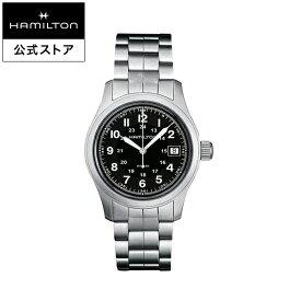 ハミルトン 公式 腕時計 HAMILTON Khaki Field カーキ フィールド クオーツ 38.00MM ステンレススチールブレス ブラック × シルバー H68411133 メンズ腕時計 男性 正規品 ブランド アウトドア