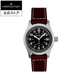 ハミルトン 公式 腕時計 Hamilton Khaki Field カーキ フィールド メンズ レザー | 正規品 時計 メンズ腕時計 ブランド ギフト ベルト 革ベルト ウォッチ ブランド腕時計 ビジネス うでとけい おしゃれ 男性腕時計 watch 紳士 革 男性 プレゼント ウオッチ
