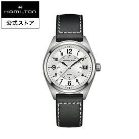ハミルトン 公式 腕時計 HAMILTON Khaki Field カーキ フィールド クオーツ 40.00MM レザーベルト シルバー × ブラック H68551753 メンズ腕時計 男性 正規品 ブランド アウトドア